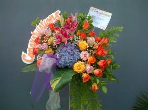 Rangkaian bunga ucapan selamat