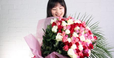 Bunga untuk hubungan yang lebih erat